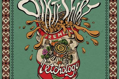 DIRTY SHIRT - Letchology (10/10)